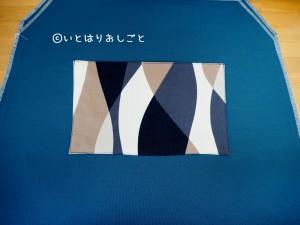 作品② (1280x960)